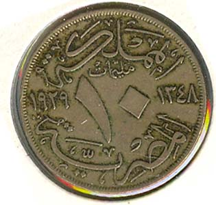 arabic dates on coins
