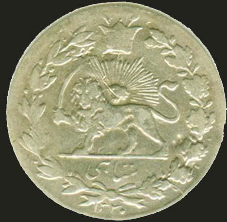 Persian Qajar Dynasty Coins Ahmad Shah